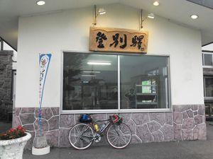 140712北海道0208.jpg