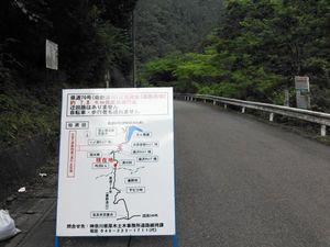 130803丹沢_012.jpg