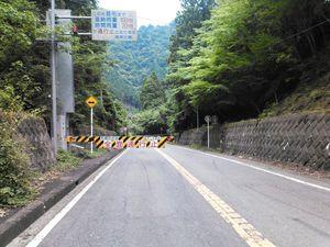 130803丹沢_031.jpg