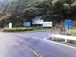 130907野辺山_001.jpg