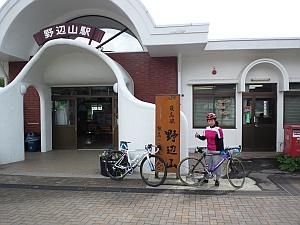 12090102nobeyama0023.jpg