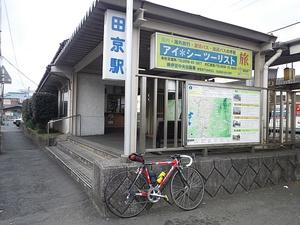 120205izu_004.jpg