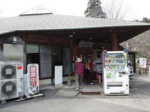 12041saihoku_042.jpg