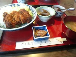 120430misaki_011.jpg