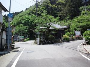 120519ashigara_013.jpg