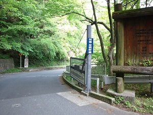 120519ashigara_026.jpg