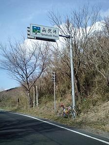 080119_2.jpg