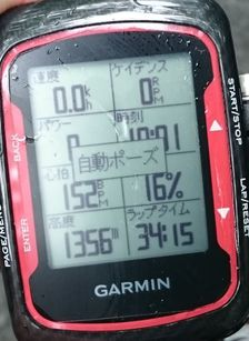 160723富士2本サイクリング003.jpg