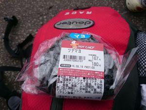 160819北海道009.jpg