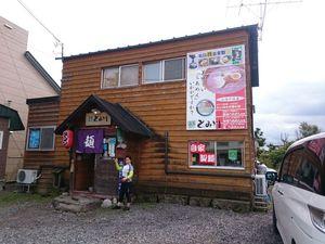 160917北海道102.jpg