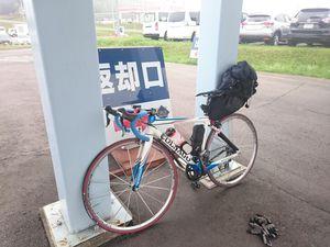 160921北海道十勝岳温泉003.jpg