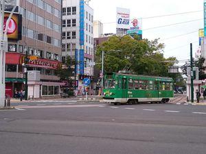 160922北海道支笏湖020.jpg