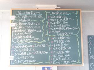 170212三浦妻クリング007.jpg