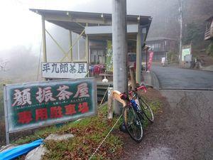 170408奥武蔵サイクリング015.jpg