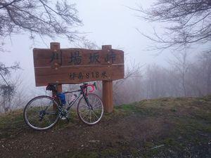 170408奥武蔵サイクリング023.jpg