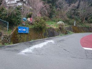 170408奥武蔵サイクリング026.jpg