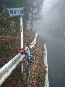 170408奥武蔵サイクリング028.jpg