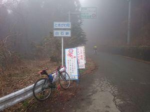 170408奥武蔵サイクリング029.jpg