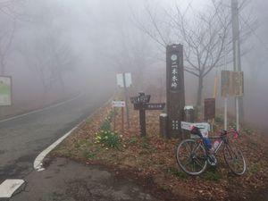 170408奥武蔵サイクリング035.jpg