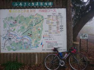 170408奥武蔵サイクリング036.jpg