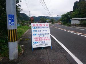 170421宮崎鹿児島自転車074.jpg