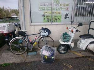 170421宮崎鹿児島自転車101.jpg