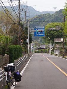 170421宮崎鹿児島自転車136.jpg