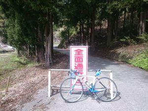 170503自転車妻有002.jpg