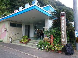 171014kagoshima027.jpg