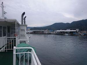 171014kagoshima030.jpg