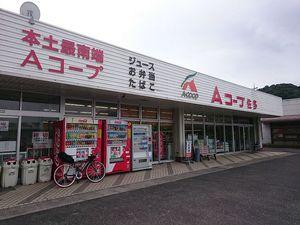 171014kagoshima032.jpg