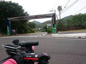 171014kagoshima034.jpg