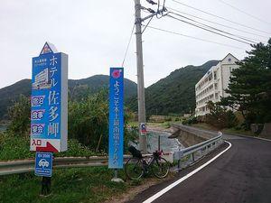 171014kagoshima035.jpg