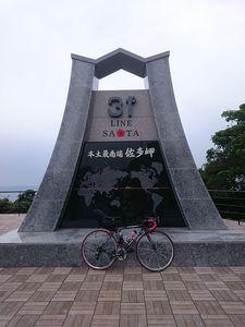 171014kagoshima037.jpg