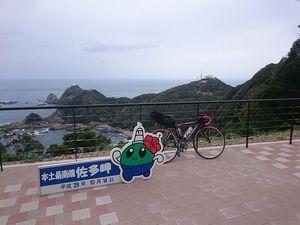 171014kagoshima041.jpg