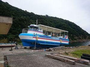 171014kagoshima043.jpg
