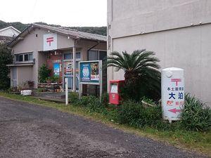171014kagoshima054.jpg