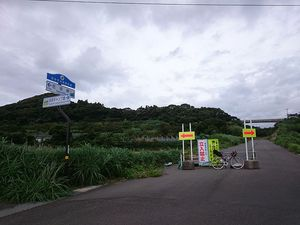 171014kagoshima057.jpg