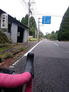 171014kagoshima063.jpg