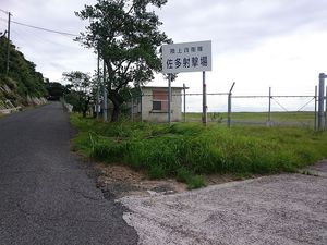 171014kagoshima066.jpg