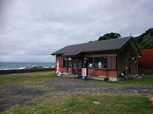 171014kagoshima077.jpg