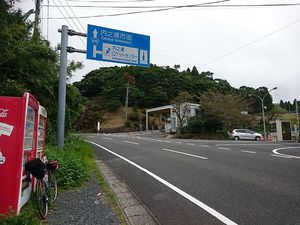 171014kagoshima078.jpg
