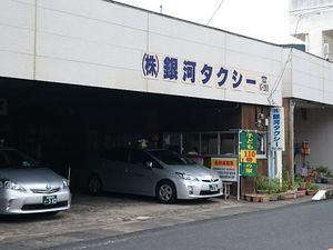 171014kagoshima080.jpg
