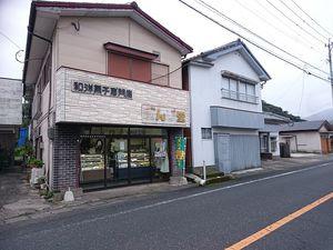 171014kagoshima081.jpg