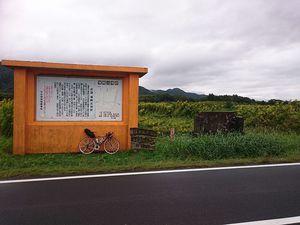 171014kagoshima088.jpg