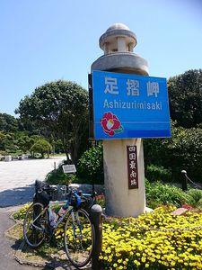 180420四国豊後自転車128.jpg