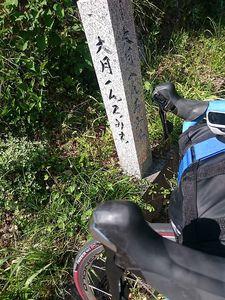 180420四国豊後自転車136.jpg