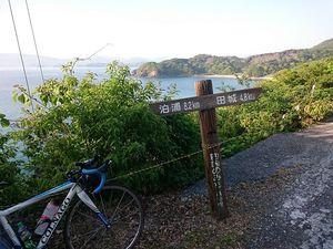 180420四国豊後自転車142.jpg