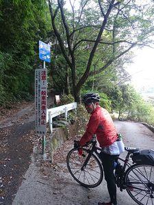 180420四国豊後自転車172.jpg