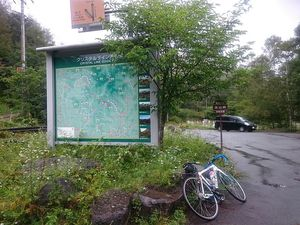 180908クリスタル自転車011.jpg